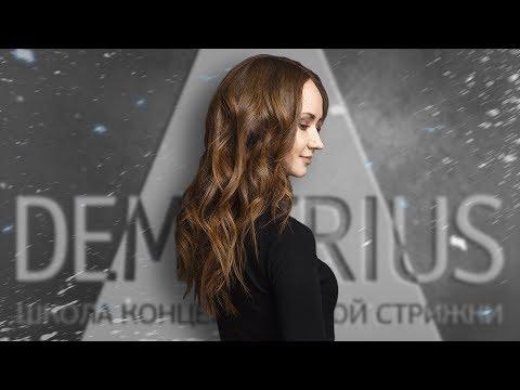 Hair color - Омбре в Demetrius  Окрашивание волос, плавный переход, растяжка цвета  Колористика, haircolor