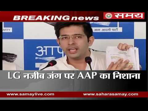 AAP hit out on LT Najeeb Jung