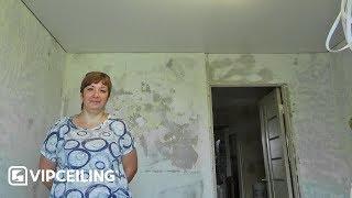Потолок в спальне 13 м<sup>2</sup>