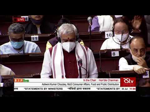 Statment by Minister   Shri Ashwini Kumar Choubey in Rajya Sabha: 30.07.2021