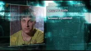 Video kroniki kriminalne.Bestia.z.Ukrainy.avi PL MP3, 3GP, MP4, WEBM, AVI, FLV Maret 2019