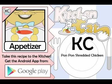 Video of KC Pon Pon Shredded Chicken