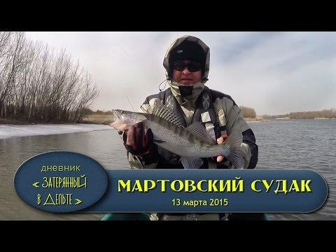 ловля на джиг в марте видео