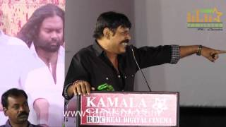 Sarithiram Pesu Movie Audio Launch