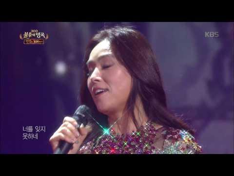 2017.04.22 – Performance de Woohyun et de Yang Sookyung au 300ème épisode d'Immortal Song [VIDÉO]
