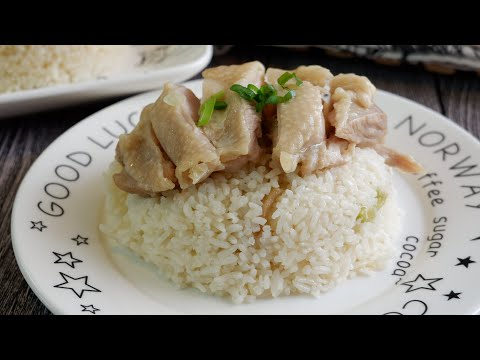 Super Easy (Rice Cooker) Chicken Rice 电饭锅鸡饭 One Pot Chinese Chicken Recipe W/ Shaoxing Wine