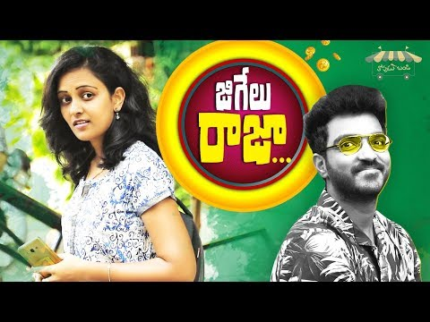 Jigale Raja - 2018 Latest Telugu Comedy Video || Thopudu Bandi