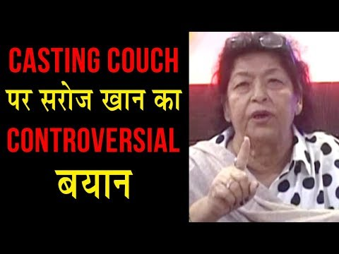 Saroj Khan Shocking CONTROVERSIAL Comments On Cast