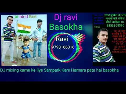Video 2018 dholki mix gana Ravi dj basokha 9793166316 73 55 47 6749 dholki mix 8853805090 7881125025 download in MP3, 3GP, MP4, WEBM, AVI, FLV January 2017