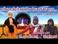 ऋषि दयानंद ने बतलाया पांच यज्ञों का करना l भजन l Dr. Archana Priya Arya & Vandana Priya Arya