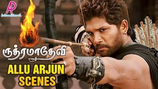 Nonton Rudhramadevi Tamil Movie   Allu Arjun Scenes   Anushka   Rana Dagubbati   Ss Rajamouli Film Subtitle Indonesia Streaming Movie Download