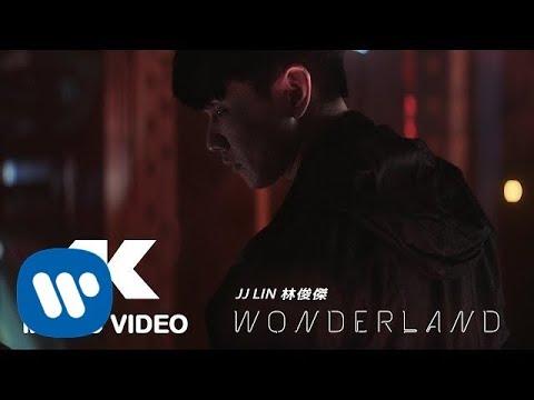 林俊傑 JJ Lin 《Wonderland》 Official Music Video