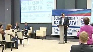 """""""Единая Россия"""" готовится к праймериз"""