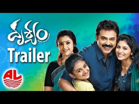 Drishyam Trailer || Venkatesh & Meena [HD] || Telugu Movie