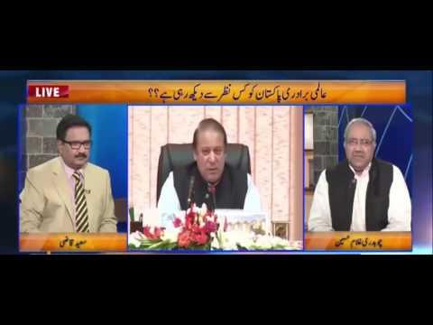 What will happen to Nawaz Sharif in June
