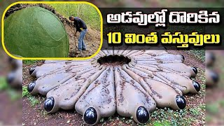 Video Top 10 Mysterious Things Found on Woods MP3, 3GP, MP4, WEBM, AVI, FLV Desember 2018