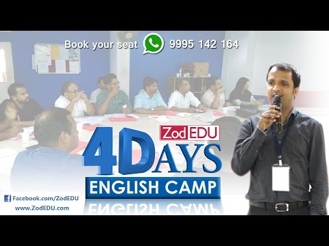 4 Days Spoken English Camp