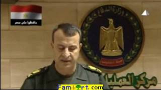 Egyptian Revolution Cairo 2-02-2011 Aljazeera Live part 1 ثورة مصر الجزيرة