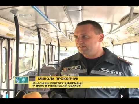 У Рівному з'явився новий тролейбус з правилами безпеки [ВІДЕО]