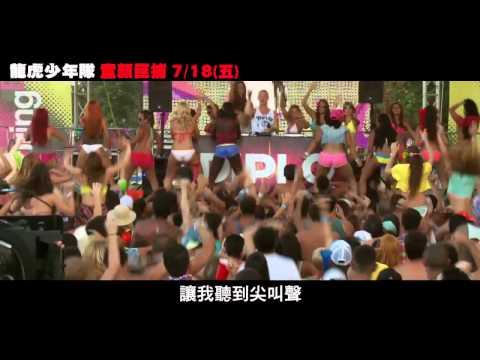 龍虎少年隊:童顏巨捕 幕後花絮