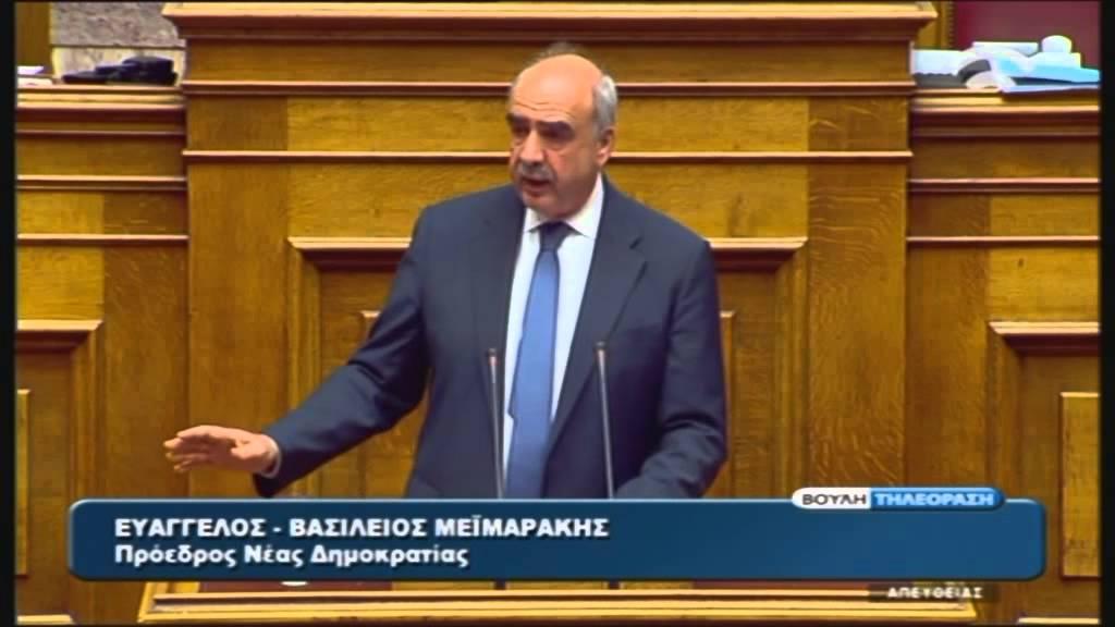 Ευαγγ.Μεϊμαράκης (Πρόεδρος ΝΔ) για τις επείγουσες ρυθμίσεις εφαρμογής των δημοσ/ών στόχων (19/11/15)