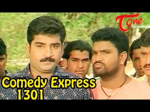Comedy Express 1301    Back to Back    Telugu Comedy Scenes