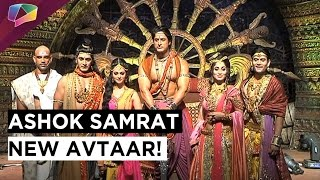 Checkout the post leap introduction of Chakravartin Ashok Samrat