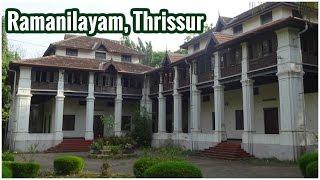 Ramanilayam, Thrissur