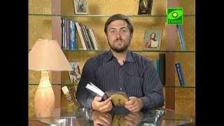 Книга «Святитель Григорий Палама как святогорец» — Иерофей Влахос — видео
