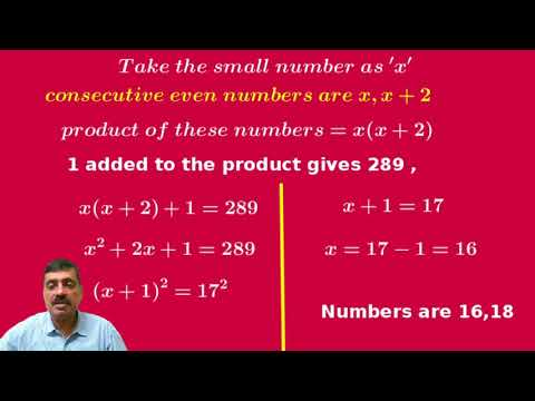 SSLC Mathematics,Chapter 4,Second Degree Equations (രണ്ടാം കൃതി മവാക്യങ്ങള്)-part4