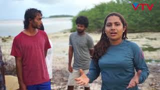 Download Lagu Anaa Buneethee Farah - Episode 5 (DHAA BEHDHUN) Mp3