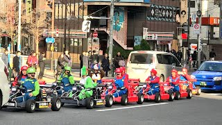 Video The COOLEST Things You Can Experience in Japan! MP3, 3GP, MP4, WEBM, AVI, FLV Agustus 2018