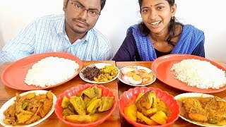 Eating Fish Head Curry, Aloo Peyajkoli Bhaja, Mix Veg Curry, Lal Shak with Rice || Food Ninja