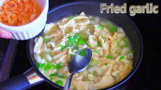 Egg Pasta Soup Recipe : สูตรทำไข่น้ำพาสต้า Don't miss a recipe! Please subscribe to totikky tikky Youtube Channel. Thank you ...