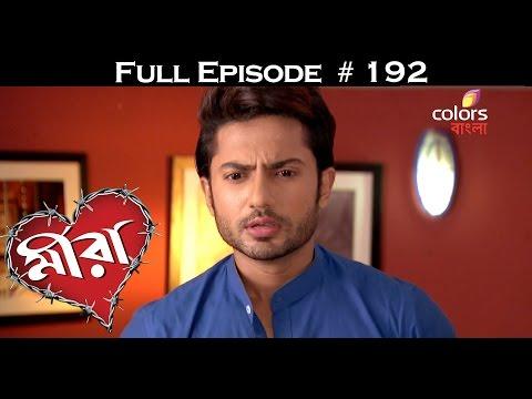 Meera--25th-May-2016--মীরা--Full-Episode