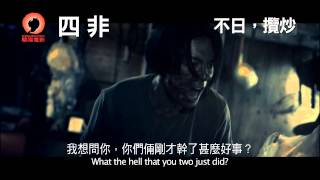 Nonton Guilty         Hk Trailer                  Film Subtitle Indonesia Streaming Movie Download