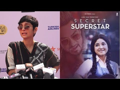 Kiran Rao Talks About Aamir Khan And His Up Coming Movie Secret Superstar At Jio MAMI Movie Mela
