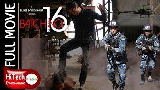 Video BATCH NO 16 | Nepali Full Movie | Arpan Thapa | Suman Singh | Rubi Bhattarai | Sushma Karki MP3, 3GP, MP4, WEBM, AVI, FLV Maret 2019