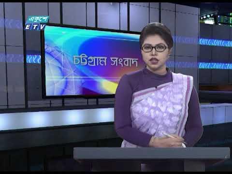 07 PM News || সন্ধ্যা ০৭ টার সংবাদ || 03 April 2020 || ETV News