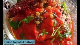 Tomato Onion Chutney l Chutney Recipe By Raksha