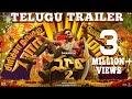 Maari 2 (Telugu) Movie Trailer