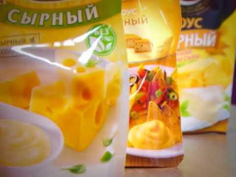 Есть ли в сырном соусе сыр?
