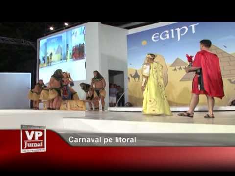 Carnaval pe litoral
