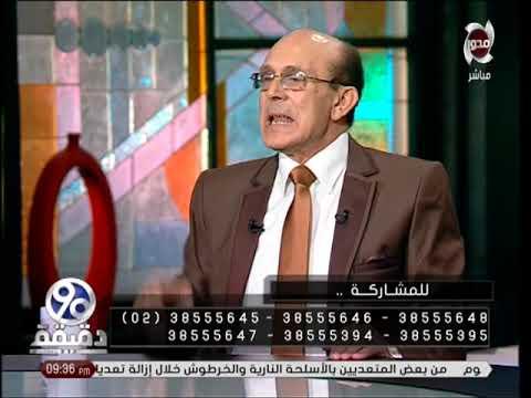 محمد صبحي: الدولة لا تعتني ببناء المواطن