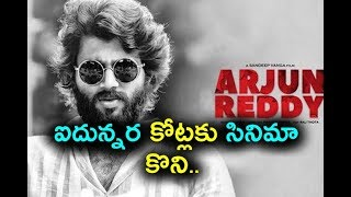 Huge Profits For Arjun Reddy Buyers But not the Producers?