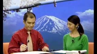 新版中日交流标准日本语•初级