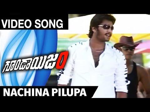Song  Goondaisam Video Songs  Arulnidhi , Pranitha