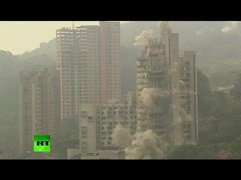 實拍:哥倫比亞定點爆破一座20層高樓