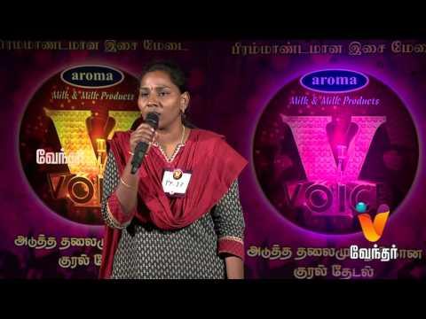 V-Voice-Episode-09