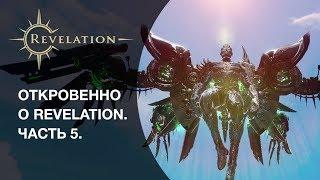 Видео к игре Revelation из публикации: Продюсер Revelation об ассасине, смене класса и предстоящем обновлении